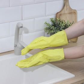 Перчатки хозяйственные латексные, размер XL, 40 гр, цвет МИКС - фото 1695887