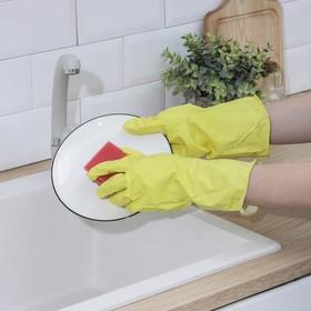 Перчатки хозяйственные латексные, размер XL, 40 гр, цвет МИКС - фото 1695888