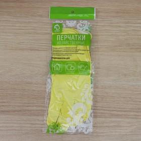 Перчатки хозяйственные латексные, размер XL, 40 гр, цвет МИКС - фото 1695890