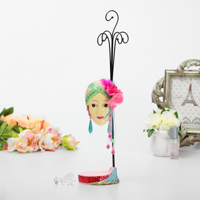 """Подставка для детской бижутерии """"Маска"""" 36*9*8, цвет МИКС"""