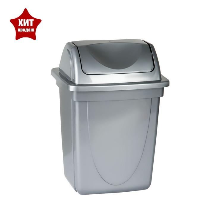 Корзина для бумаг 12 литров, цельная с вращающейся крышкой, серый металлик