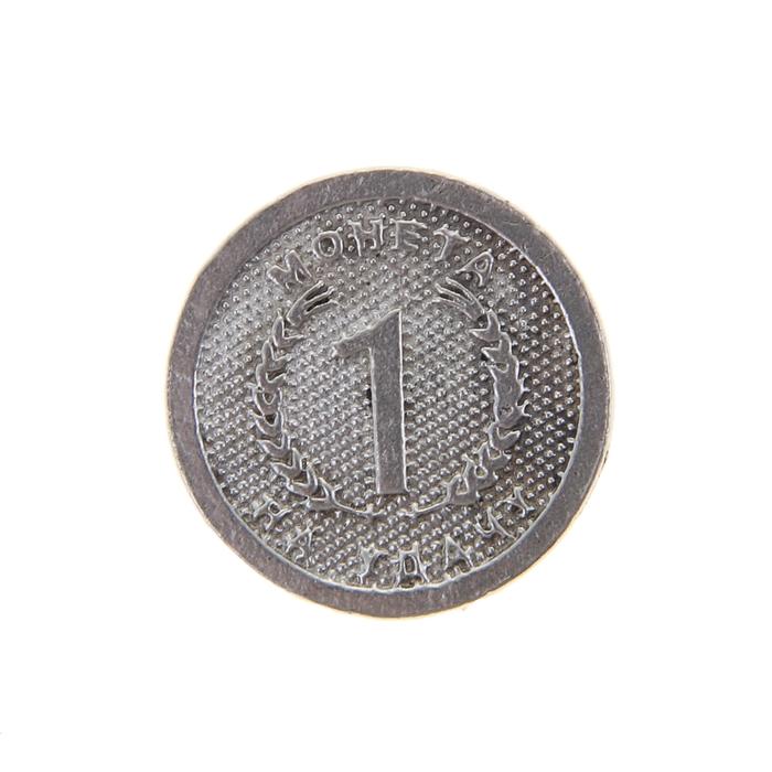 """Сувенир """"Монета счастливая подкова"""""""