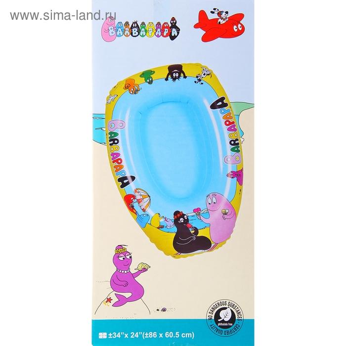 """Лодка для плавания детская """"Barbapapa"""", 86х60,5 см, от 2-4 лет"""