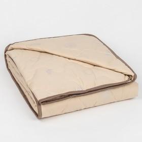 Одеяло облегчённое Адамас 'Овечья шерсть', размер 140х205 ± 5 см, 200гр/м2, чехол тик Ош