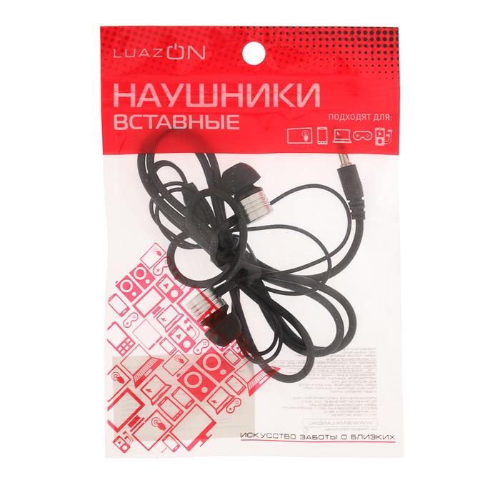 Наушники Luazon вставные вакуумные, HD-3, микс
