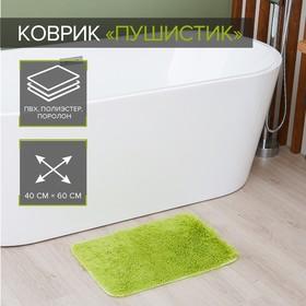 """Bath Mat """"Pussy"""", color pistachio"""