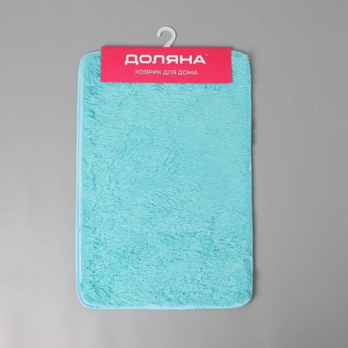 Коврик для ванной «Пушистик», 40 × 60 см, прямоугольный, цвет лазурный