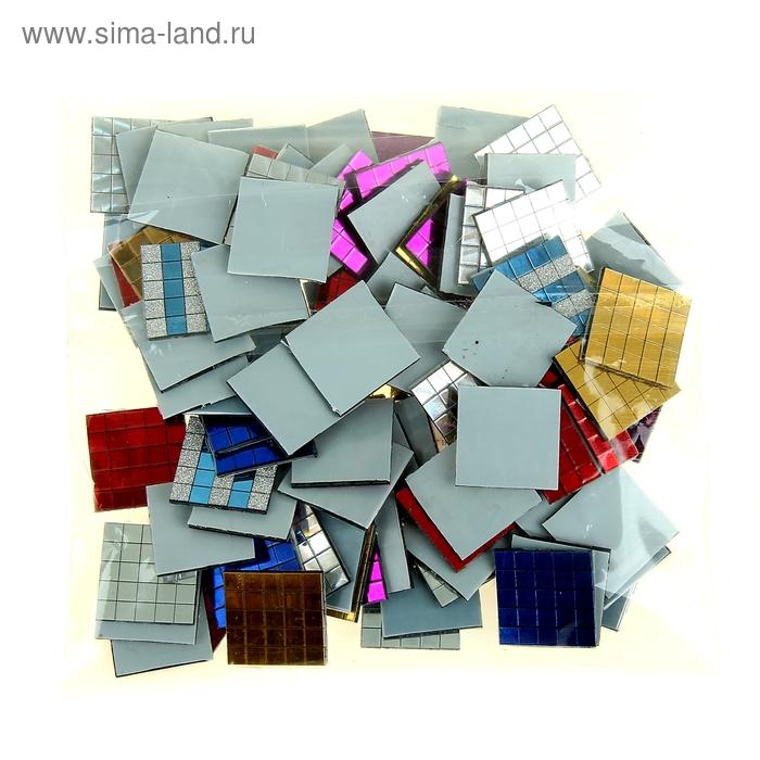 Декор для творчества фольгированный на клеевой основе (набор 100 шт.) 1,5х1,5 см МИКС