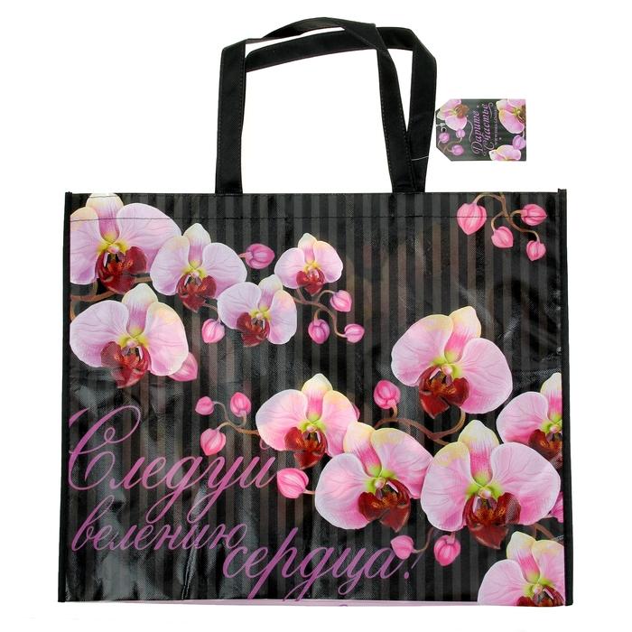 Сумка подарочная «Нежные орхидеи», 50 × 40 см