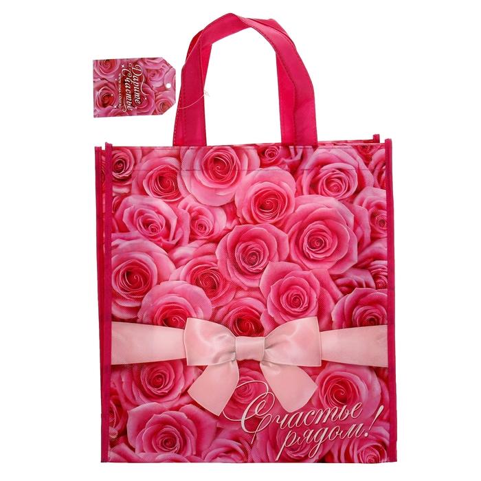 Сумка подарочная «Розы», 30 × 33 см