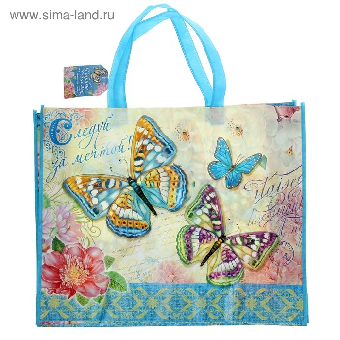 "Сумка подарочная""Бабочки"", 50 х40 см"