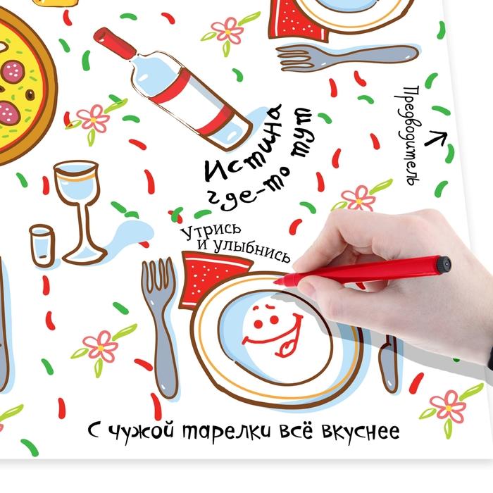 """Скатерть бумажная и фломастеры """"Зона плясок"""""""