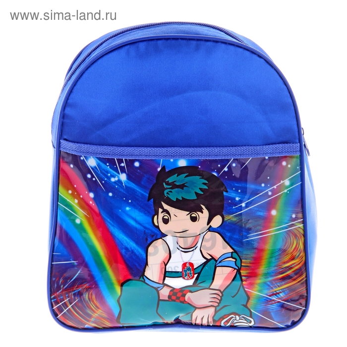 """Рюкзак детский """"Хип-Хоп"""", 1 отдел, 1 наружный карман, цвет синий"""