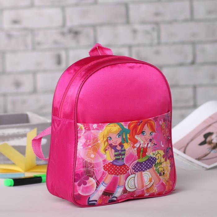 """Рюкзак детский """"Караоке"""", 1 отдел, 1 наружный карман, цвет розовый"""