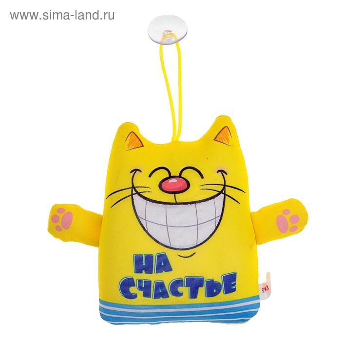 """Мягкая игрушка-антистресс со звуком """"На счастье"""" кот, 15см"""