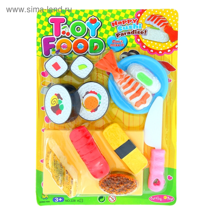 "Набор продуктов ""Суши"", 16 предметов"