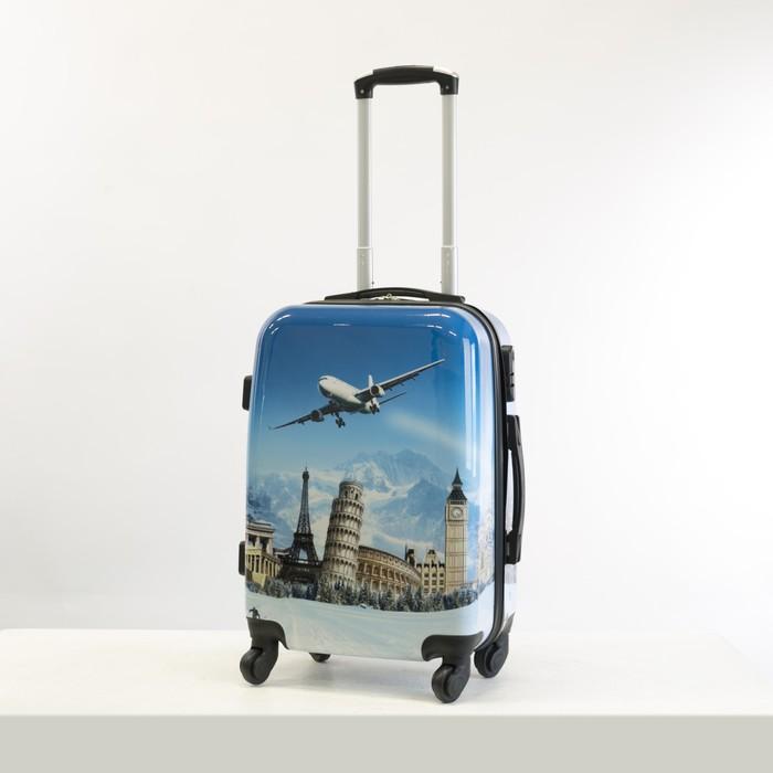 """Чемодан """"Европа"""", малый, 20"""", 40 л, 4 колеса, кодовый замок, цвет голубой - фото 1058101"""