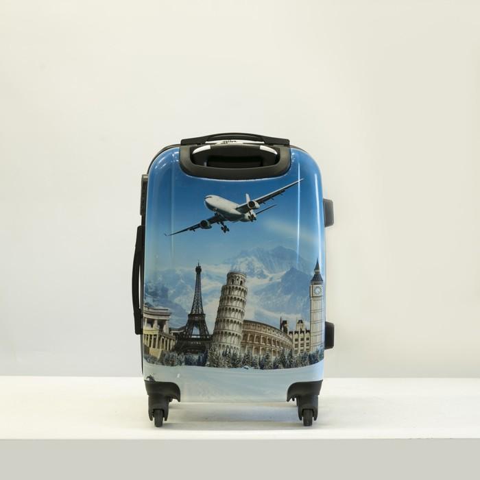 """Чемодан """"Европа"""", малый, 20"""", 40 л, 4 колеса, кодовый замок, цвет голубой - фото 1058103"""