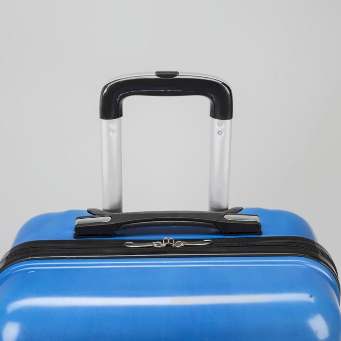 """Чемодан """"Европа"""", средний, 24"""", 66 л, 4 колеса, кодовый замок, цвет голубой"""