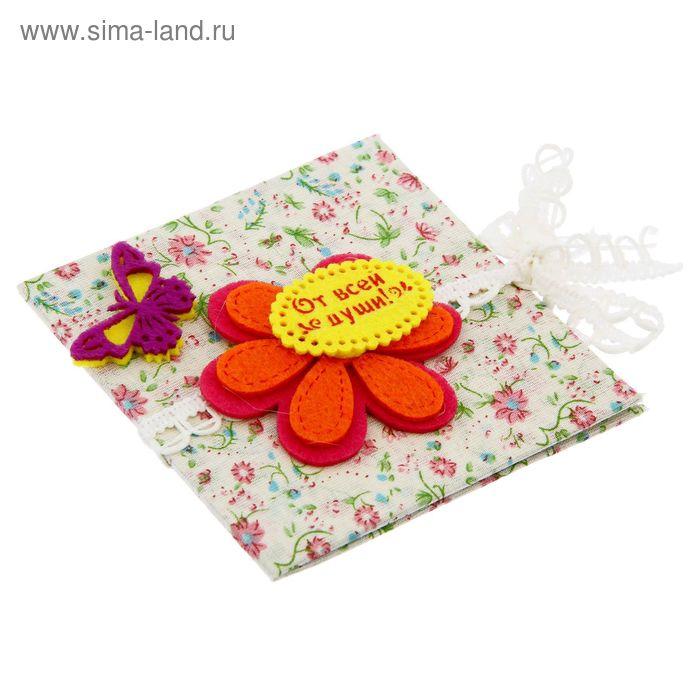 """Фетровый декор """"Цветок"""" (набор 3 шт. )"""