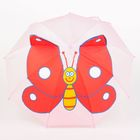 """Umbrella child """"Cheerful butterfly"""", mechanical, with wings, r=35cm, color pink"""