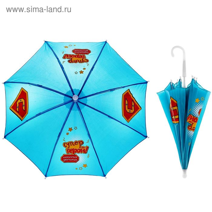"""Umbrella child fur R-25 cm 8-spoke P/e """"Super hero"""""""