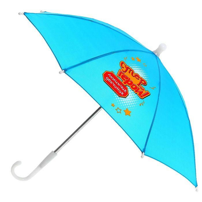 """Зонт детский механический """"Супер герой"""", r=26см, цвет голубой"""
