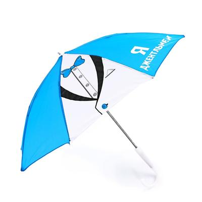 "Umbrella child fur R-25 cm 8-spoke P/e ""I'm a gentleman"""