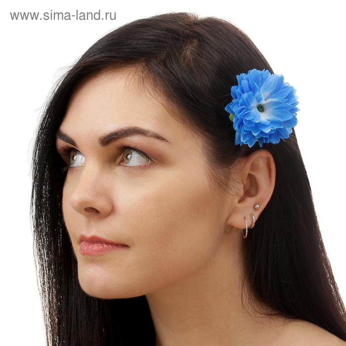 """Зажим  """"Георгин"""", цвет голубой"""