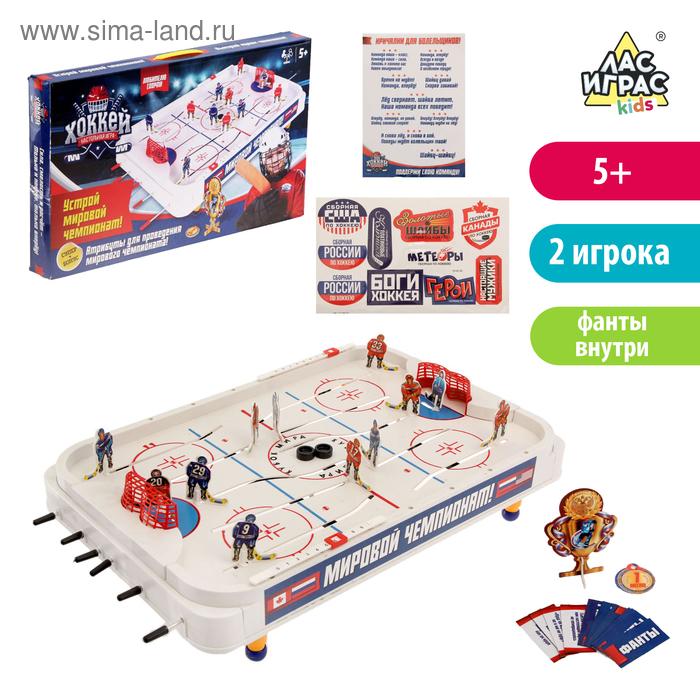 Настольный хоккей «Мировой чемпионат», бонус — карточки «История хоккея»