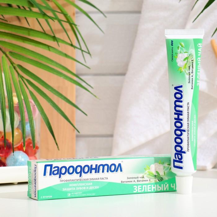 """Зубная паста """"Пародонтол"""" с экстрактом зеленого чая, фтором и витаминами А и Е, в тубе, 66 г"""