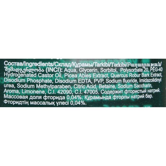 """Ополаскиватель для полости рта """"Пародонтол Prof: Комплексная защита"""" во флаконе, 300 г"""