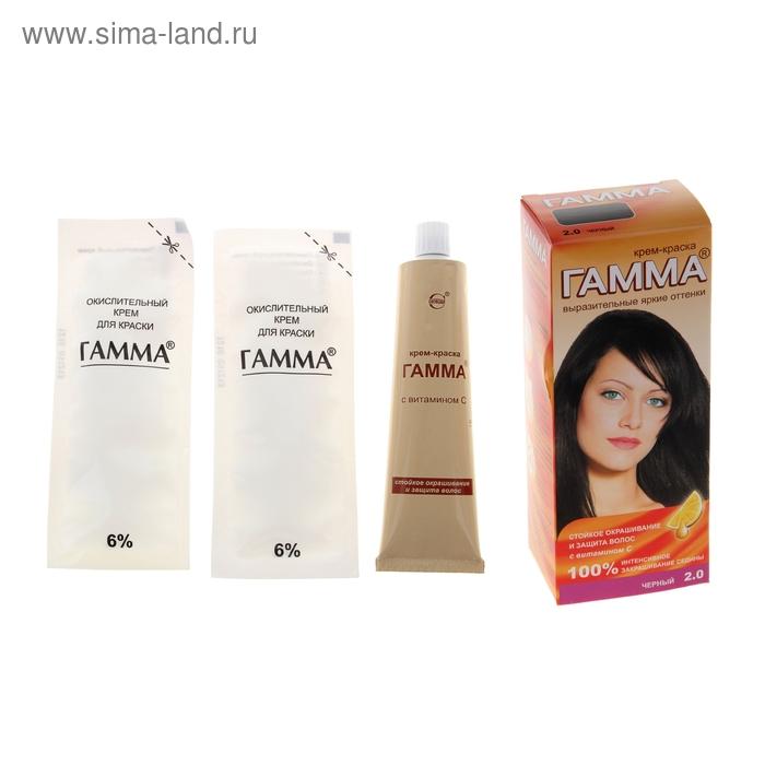 Крем-краска для волос Гамма тон черный 2.0 в тубе в футляре