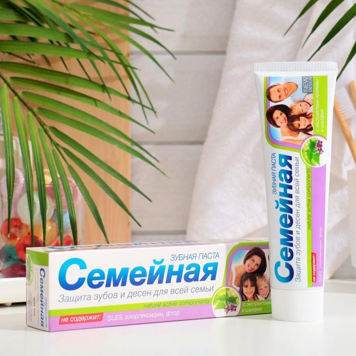 Зубная паста Семейная с экстрактами крапивы и шалфея в тубе 35х152 в футляре