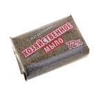 Хозяйственное твёрдое мыло 72%, в упаковке, 150 г