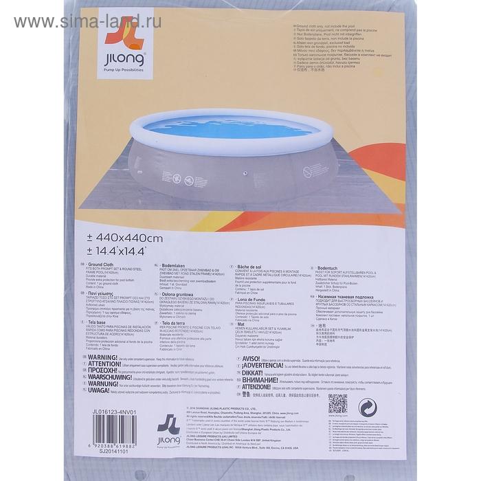 Подстилка под круглый каркасный/надувной бассейн 440х440 см, цвет: серый