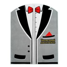 Чехол для одежды 'Джентльмен' Ош