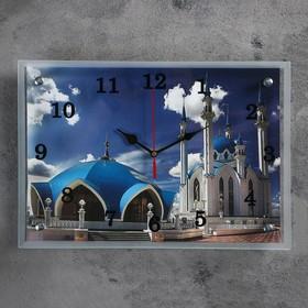 """Часы настенные прямоугольные """"Мечеть"""", 25х35 см"""