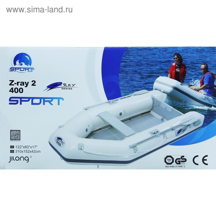 Лодка Z-RAY 400 BOAT, 4х-местная, 310х152х42 см, с комплектом Jilong
