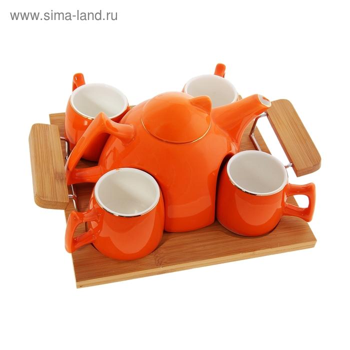 """Чайный набор """"Георгина"""": 4 кружки 140 мл, чайник 680 мл, цвет оранжевый, на подставке"""