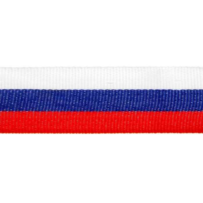 "Медаль тематическая 030 ""Боулинг"" бронза"