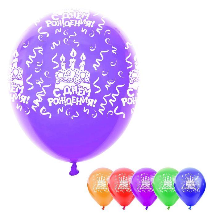 """Шар воздушный """"С Днём Рождения"""", тортик, 12"""", набор 25 шт."""