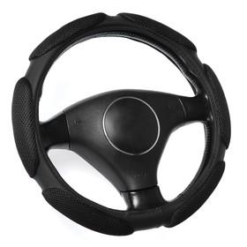 Braid on the steering wheel, Anatomical, 38 cm, black (M)