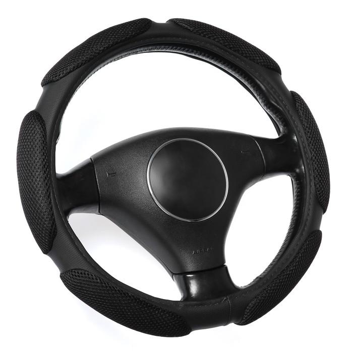 Оплётка на руль TORSO, анатомическая, 38 см, чёрный