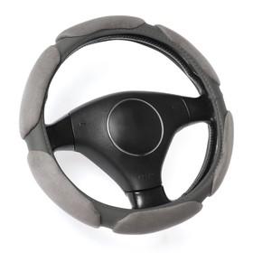 Оплётка на руль, Велюр, 38 см, серый (M)