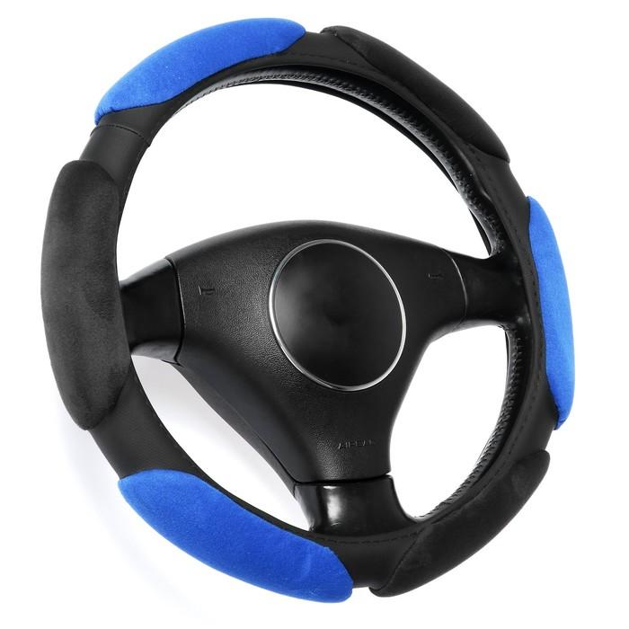 Оплётка на руль, Велюр, 38 см, чёрно-синий (M)