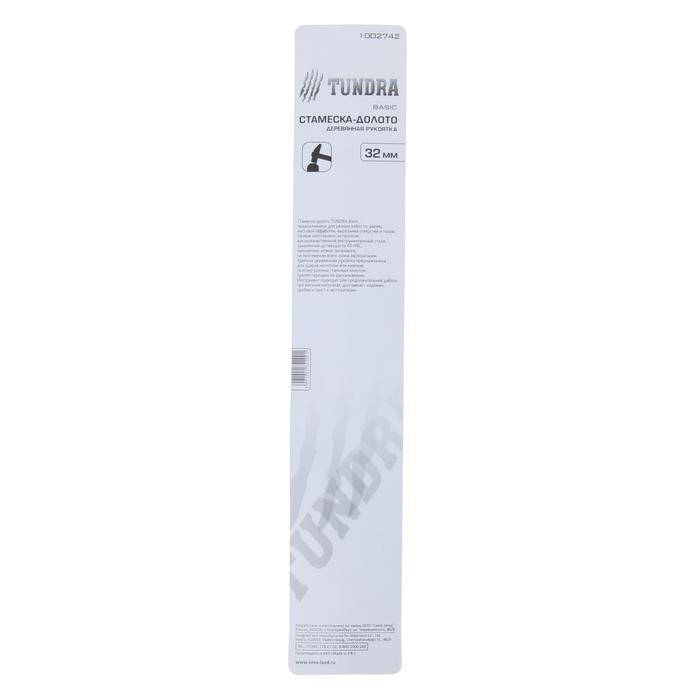 Стамеска-долото TUNDRA basic, деревянная рукоятка, 32 мм