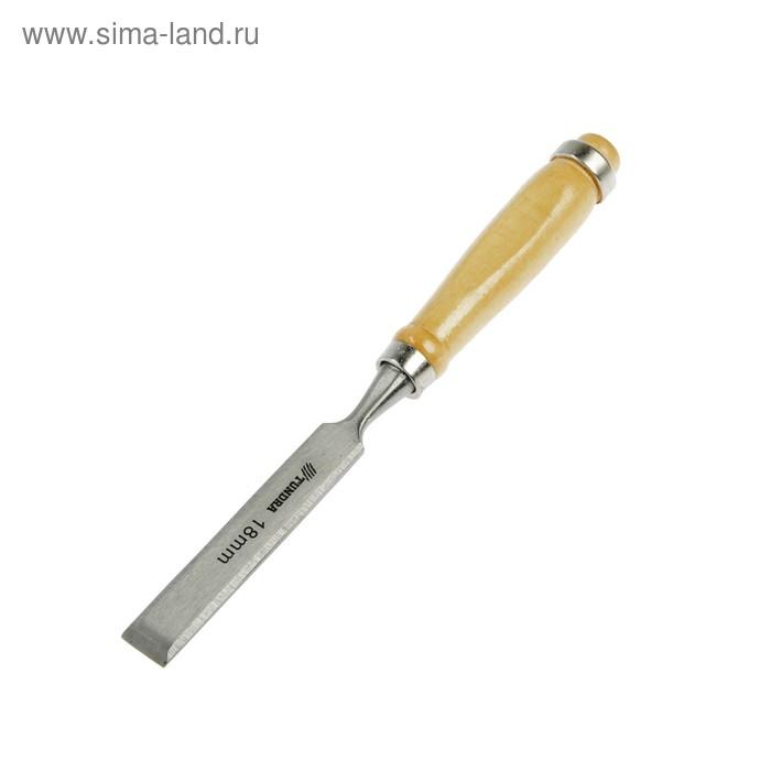 Стамеска-долото TUNDRA basic, деревянная рукоятка, 18 мм