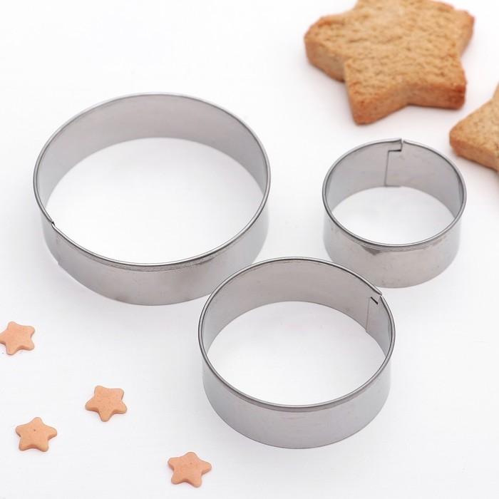 Набор форм для вырезания печенья, 3 шт, d=3, 4, 5 см