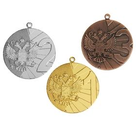 "018 medal prize ""1st place"""